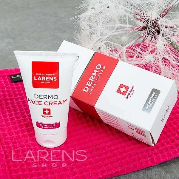 larens-dermo-face-cream_shop